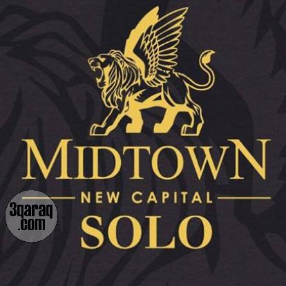 قسط محلك التجاري في كمبوند midtown solo العاصمه الجديده