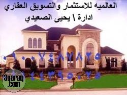 للبيع أرض ب مدينة بدر الحي المتميز