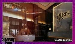 استثمارك كبير بامتلاك مقرك الادارى بParis Mall