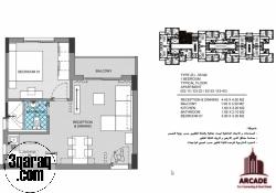 تملك بالتجمع ب مشروع ازادير 2 شقة 55م
