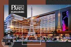 خليك واثق من قرارك وامتلك مكتبك فى Paris Mall
