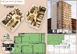 شقة 170م نصف تشطيب بمدينة نصر