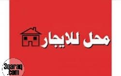 محل للايجار او التنازل  بجوار جامعة مصر 6 اكتوبر