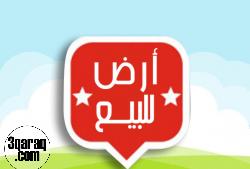 ارض للبيع بمدينة بدر