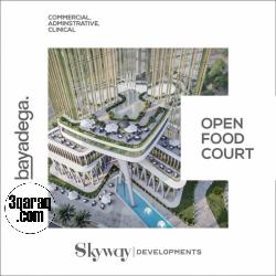 امتلك مطعم بأول Food court معلق في مصر